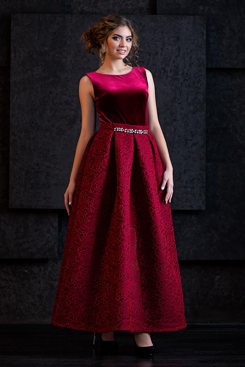 Платье С Длинной Пышной Юбкой С Доставкой